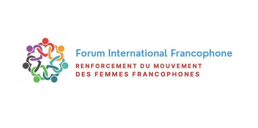 Recrutement des stagiaires et volontaires pour le Forum International Francophone
